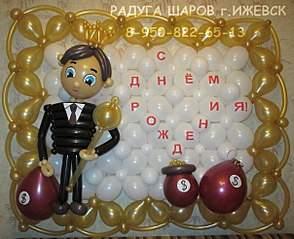 604 X 492  67.8 Kb РАДУГА ШАРОВ* шары с гелием*ОВЕЧКА из воздушных шаров