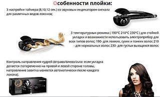604 X 365 43.9 Kb 718 X 563 47.5 Kb ПРИСТРОЙ КОСМЕТИКИ и средств по уходу за собой, сертификаты( продажа только здесь)