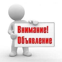 600 X 600 38.9 Kb 'Автоцентр ГАЗ' отвечает на вопросы