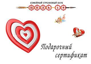 1920 X 1357 317.4 Kb Подарки на Новый год, День рождения и др. праздники!