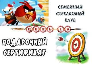 1024 X 724 295.1 Kb 1024 X 724 220.4 Kb Подарки на Новый год, День рождения и др. праздники!