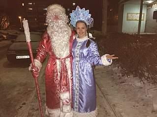 807 X 605 110.1 Kb 1920 X 2560 387.1 Kb 1920 X 2560 952.8 Kb костюм деда мороза и снегурочки напрокат (фото)