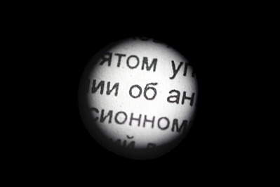 1920 X 1280 97.6 Kb 1920 X 1280 280.1 Kb 1920 X 1280 289.1 Kb Реанимация советских мануалов и не только