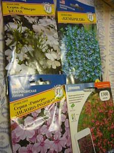 1536 X 2048 326.2 Kb Цветы