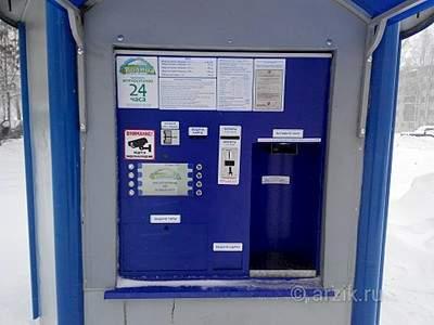 1920 X 1440 432.4 Kb Автоматизированные точки по продаже воды в Ижевске