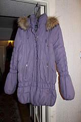 1568 X 2352 277.1 Kb Продажа одежды для беременных б/у