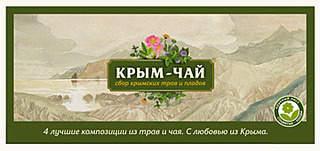 360 X 170 21.0 Kb Крым-чай. Тема оформляется