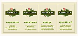 359 X 170 32.3 Kb 360 X 170 21.0 Kb Крым-чай. Тема оформляется