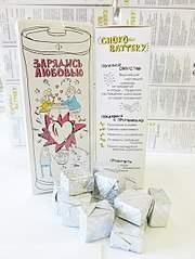 453 X 604 58.4 Kb ◄Позитивный шоколад►наборы в праздничной упаковке на свадьбу, ДР, Love is, папе, любимой