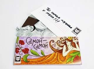 604 X 446 53.1 Kb 453 X 604 59.2 Kb ◄Позитивный шоколад►наборы в праздничной упаковке на свадьбу, ДР, Love is, папе, любимой
