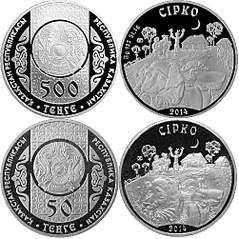 501 X 502 154.5 Kb иностранные монеты
