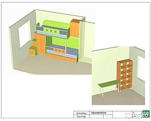 600 X 480 37.3 Kb Мебель для детской комнаты