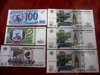 1920 X 1440 297.5 Kb Бонистика