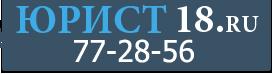 273 x 74 Объявления - юридические услуги