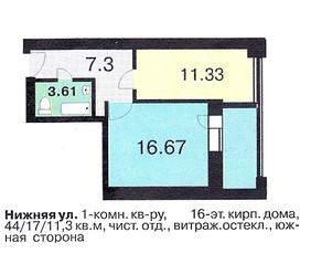 1033 X 877 120.9 Kb 1920 X 2311 665.0 Kb продам 1-к квартира, ул.Школьная 10, 44 м#178; (фото)