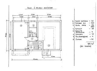 1920 X 1398 251.5 Kb Проектирование Вашего будущего дома, дизайн Вашего интерьера