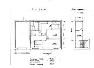 1920 X 1398 232.0 Kb 1920 X 1398 251.5 Kb Проектирование Вашего будущего дома, дизайн Вашего интерьера