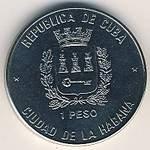 400 X 400 62.7 Kb 400 X 400 65.7 Kb иностранные монеты