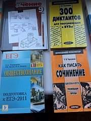 1920 X 2560 836.9 Kb Куда сдать старые книги?