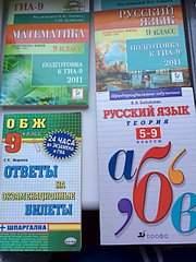 1920 X 2560 815.2 Kb 1920 X 2560 836.9 Kb Куда сдать старые книги?