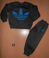 603 X 719 66.5 Kb СМАЙЛИК - магазин детской одежды в Ижевске