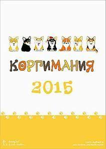 495 X 700  29.1 Kb Веточка для Коржиков и абиссинских кошек