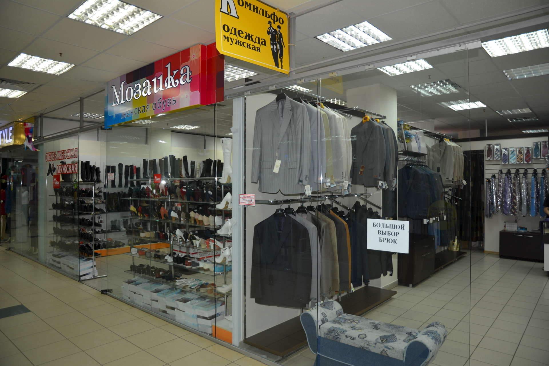 Магазин Цум 2 Этаж