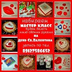1000 X 1000 257.9 Kb 1000 X 1000 281.5 Kb Материалы для творчества/ Принимаем работы мастеров на реализацию/ Мастер-классы
