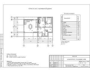 1600 X 1280 201.6 Kb 1750 X 1275 132.3 Kb Проектирование Вашего будущего дома, дизайн Вашего интерьера