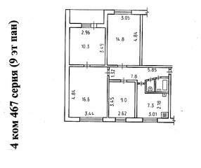 1915 X 1606 226.9 Kb 4-к квартира. Союзная 141 (фото) , 69 м#178;, 89 эт., ЧП