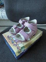1200 X 1600 476.6 Kb Продажа детской обуви