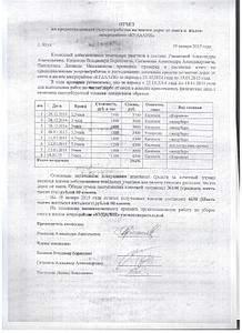 1920 X 2640 890.2 Kb КП 'Михайловский' - 'Радуга' (Ягул) - ищу соседей
