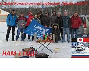 1280 X 1023 419.5 Kb lada largus club 18 RUS