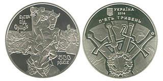 800 X 400 95.6 Kb иностранные монеты