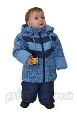 467 X 700 89.4 Kb 467 X 700 112.3 Kb 467 X 700 103.0 Kb 467 X 700 132.4 Kb Pikolino. Детская одежда по детским ценам. Зима от 800 руб., Весна от 350 руб.СБОР