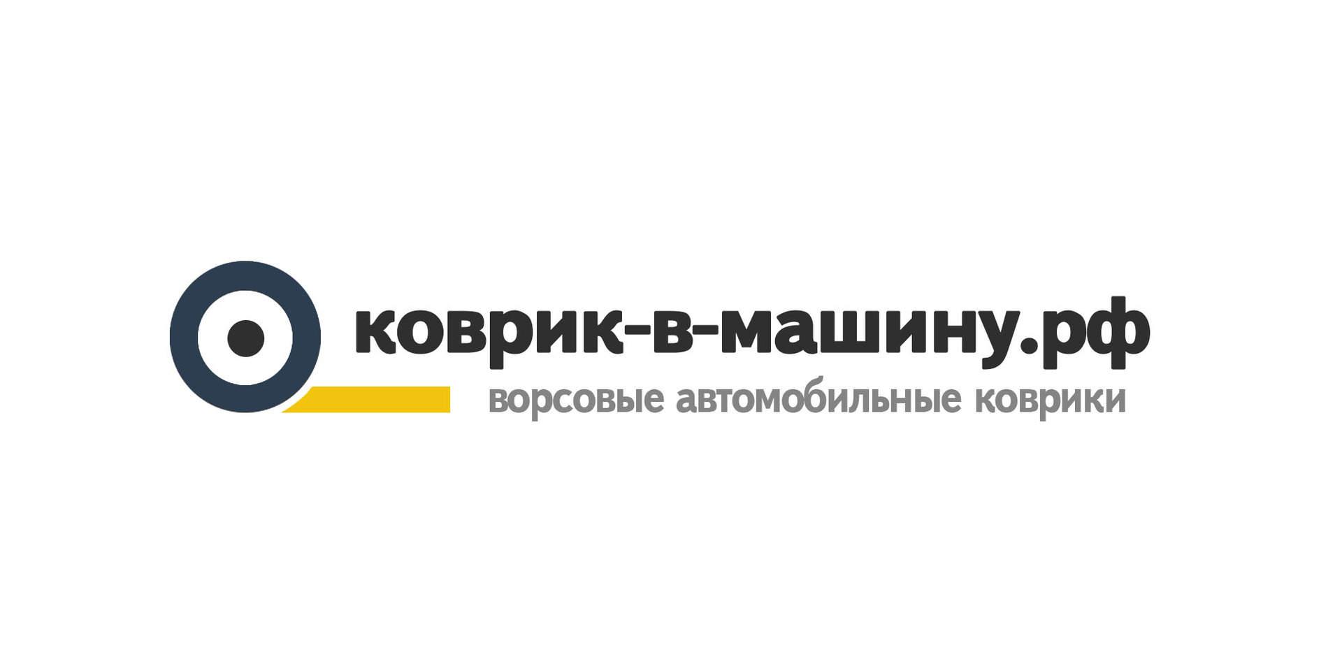 Строительная компания ооо ксс Ижевск купить щебень м800
