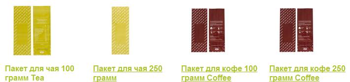 711 x 168 У САМОВАРА...чай, кофе, сладости, варенье, сиропы, турки...сбор15 / 14 =встреча =