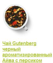 179 x 210 177 x 196 138 x 167 175 x 166 У САМОВАРА...чай, кофе, сладости, варенье, сиропы, турки...сбор15 / 14 =встреча =
