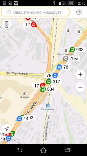 300 x 533 300 x 533 300 x 533 Яндекс.Транспорт в ИжевскеБудущее наступило?
