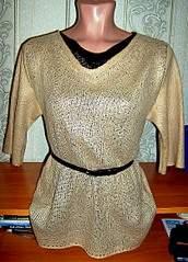 1669 X 2322 823.1 Kb Оригинальная вязаная одежда ручной работы. ФОТО наших работ