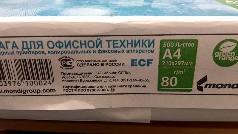 1920 X 1079 791.4 Kb Продам бумагу снегурка с доставкой по городу