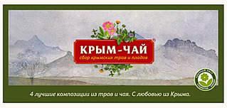 357 X 170 20.3 Kb Крым-чай. Принимаем заказы