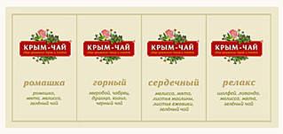 359 X 170 44.5 Kb 357 X 170 20.3 Kb Крым-чай. Принимаем заказы
