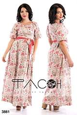 682 X 1024 388.3 Kb 683 X 1024 357.5 Kb 683 X 1024 314.3 Kb СБОР ЗАКАЗОВ. Женская одежда Ф-А-С-О-Н по волшебным ценам В РУБЛЯХ и ДО 58 размера.