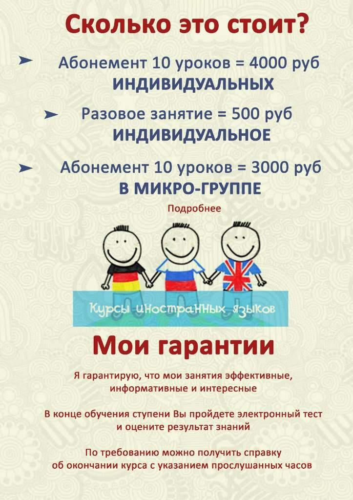 дать объявление бесплатно на продажу автоспецтехники во владивостоке