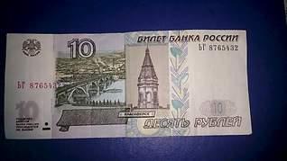 1920 X 1079 569.0 Kb Бонистика