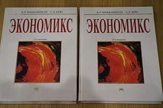 1920 X 1275 470.7 Kb Куда сдать старые книги?