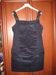 1920 X 2560 444.8 Kb Продажа одежды для беременных б/у