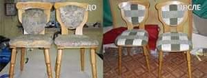 300 x 113 800 X 568 124.9 Kb 600 X 674  68.9 Kb 1920 X 548 129.1 Kb Кто занимается Перетяжкой мебели?