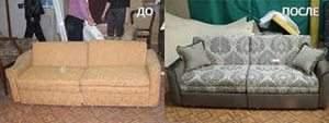 300 x 113 199 x 150 Кто занимается Перетяжкой мебели?
